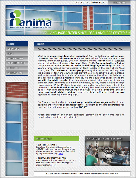 Anima Communications