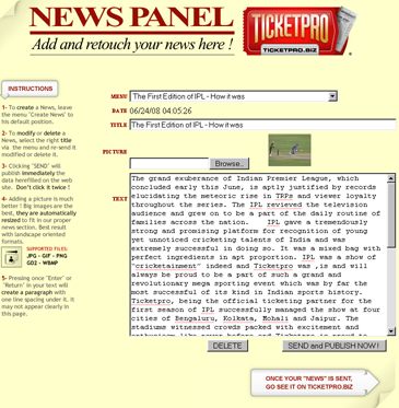 Ticketpro International News Admin Interface Screenshot